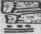 Manuscrit maya (dÈtail)